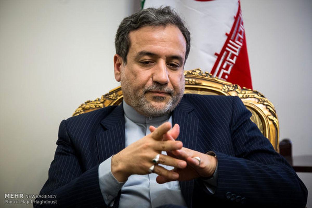 عراقچی از روند مذاکرات وین گزارش میدهد