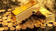 آخرین خبر از بازار طلا و سکه/ قیمت طلا بالا رفت
