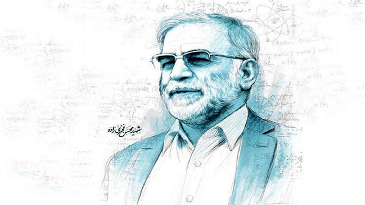 آخرین جزئیات رسیدگی به پرونده ترور شهید فخری زاده