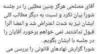 افشاگری درباره نقش احمدی نژاد در بی آبی خوزستان