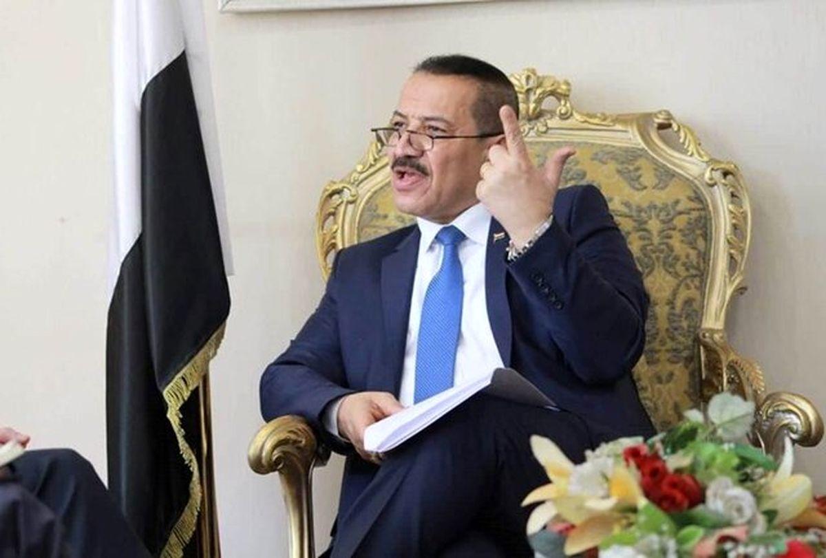 وزیر خارجه یمن: حکام سعودی از ایران یاد بگیرند
