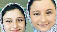 گفتوگو با سارا و نیکا: وقتی داعشی بالای سرم آمد با تمام وجود گریه میکردم