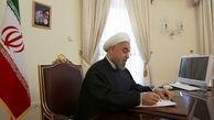 روحانی به رهبر انقلاب نامه نوشت