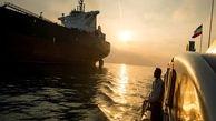 تسهیلات جدید برای متقاضیان خرید نفت خام در بورس انرژی
