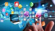 ادعایی درباره تغییرات اساسی طرح جنجالی مجلس درباره فضای مجازی