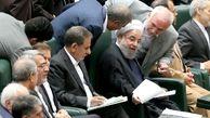 نظام ریاستی یا پارلمانی؛ آیا نخست وزیری باز می گردد؟ آیا روحانی پیش قدم می شود؟