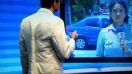 سوتی عجیب و غریب مجری تلویزیون روی آنتن زنده! +عکس