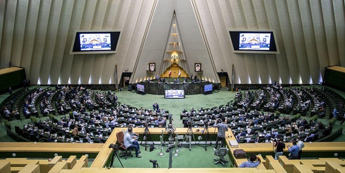 تعطیلی دو هفتهای جلسات علنی مجلس
