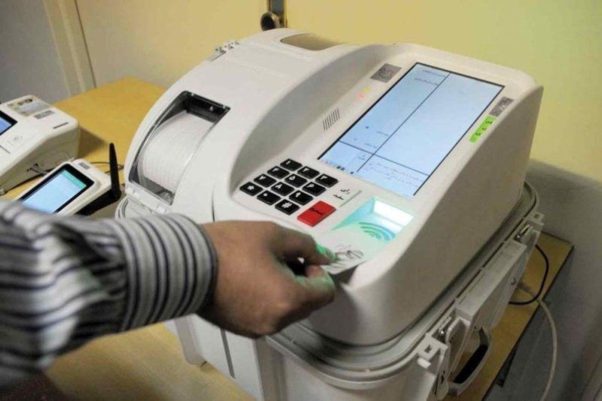 برگزاری تمام الکترونیکی انتخابات شوراها در ۲۴ استان