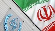 اطلاعیه جدید آژانس درباره فعالیت های هسته ای ایران
