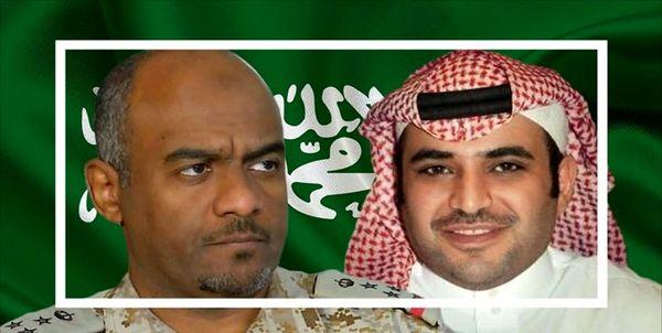 دادستانی استانبول برای احمد عسیری و سعود القحطانی قرار بازداشت صادر کرد