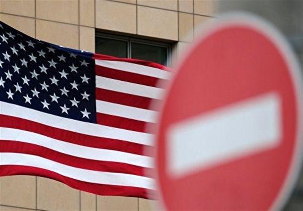 آمریکا در تلاش برای جلوگیری از انتقال 300 میلیون یورو پول نقد از آلمان به ایران