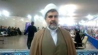 رئیس دادگاههای انقلاب تهران نامزد انتخابات مجلس شد+ عکس