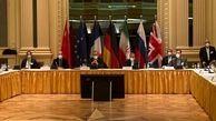 اصرار واشنگتن بر عدم رفع تحریمهای ایران