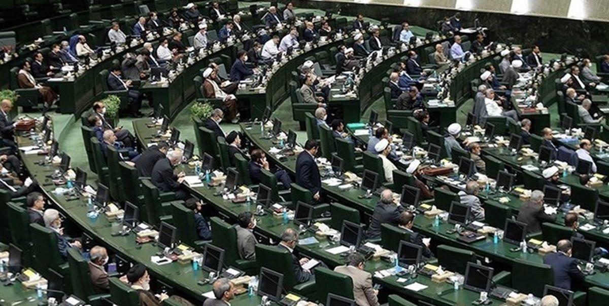 بیانیه مجلسیها در خصوص مسائل و مذاکرات هستهای