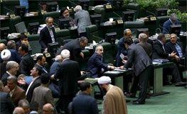 جنجال در مجلس / لاریجانی خطاب به لاهوتی : طوری صحبت کنید بتوانیم جلسه را مدیریت کنیم.