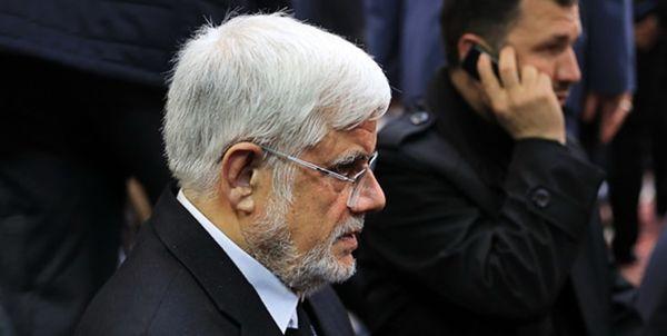 خداحافظی با عارف و دوره شورای عالی در اصلاحات