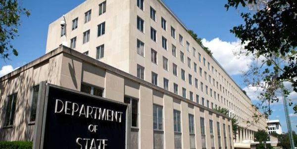 اقدام جدید آمریکا علیه ایران؛لیست سیاه
