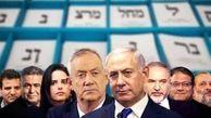 شمارش ۹۷ درصد آرا انتخابات کنست؛ سرنوشت مبهم نتانیاهو