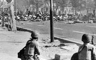 واکنش آمریکا به قتلعام 17 شهریور