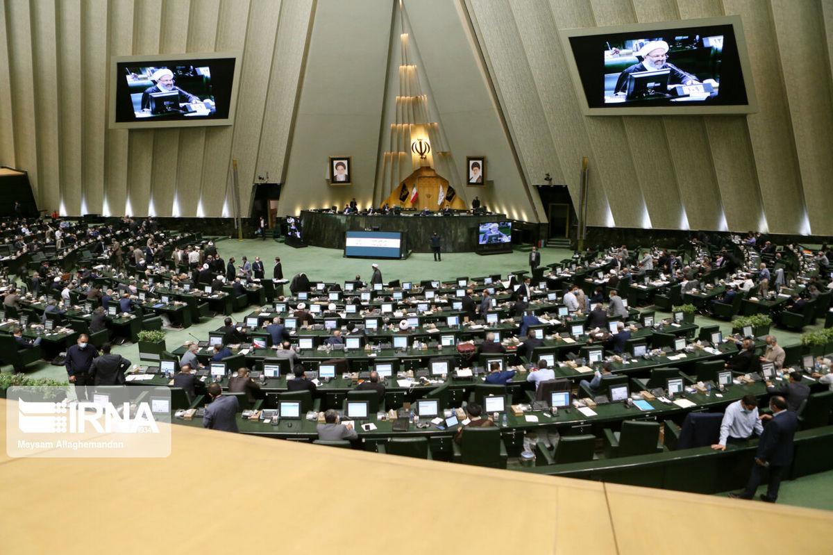تفاهم ایران و آژانس در کمیسیون اصل نود بررسی میشود