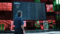 تحلیل آینده بورس برای سرمایهگذاران |فیلم