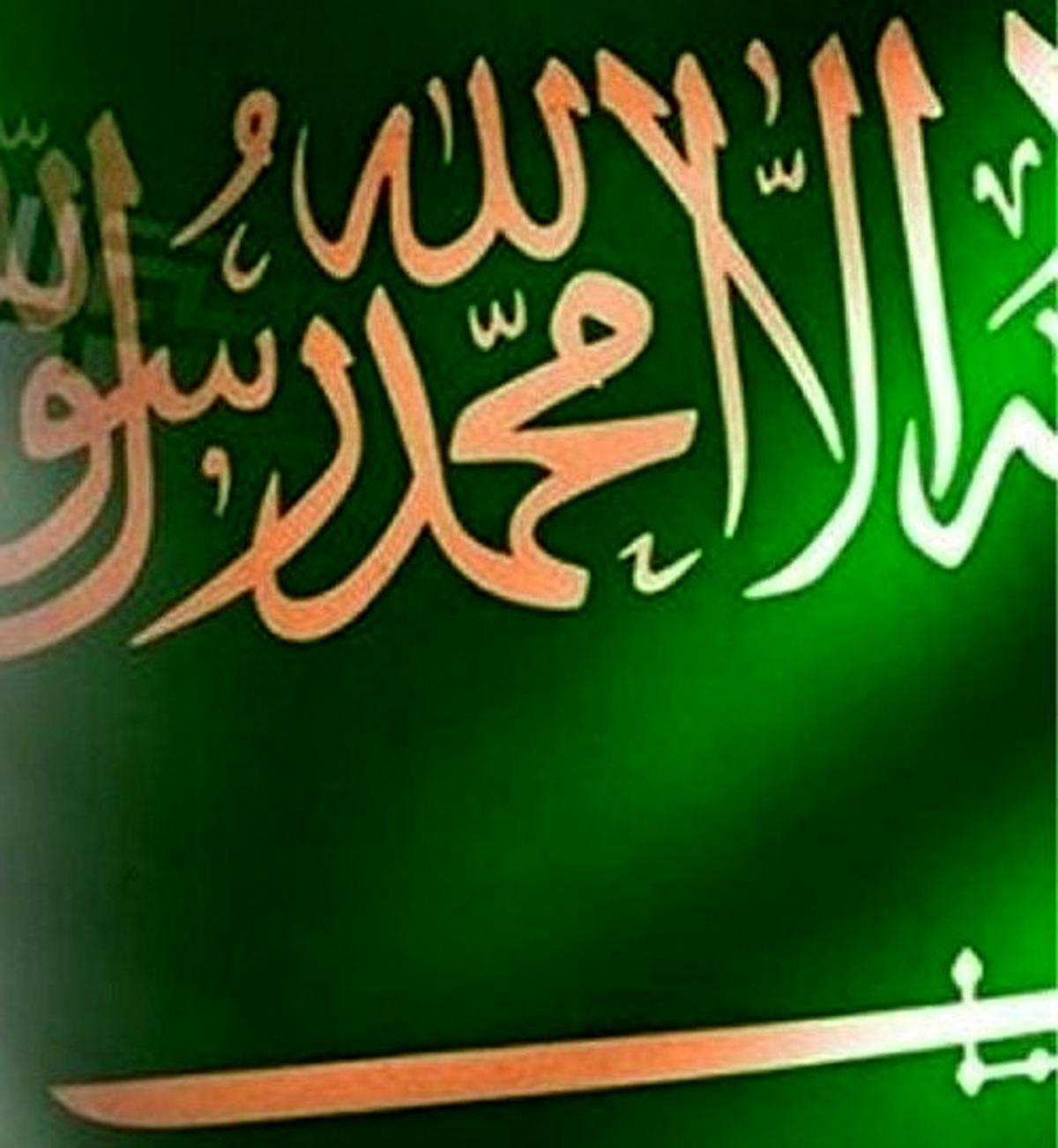 واکنش ایران به مصاحبه اخیر ولیعهد سعودی
