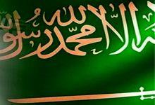 عربستان دوباره ضد ایرانی شد