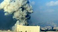 جدیدترین خبر از انفجار شدید در بندر شهر بیروت + فیلم ها و تصاویر