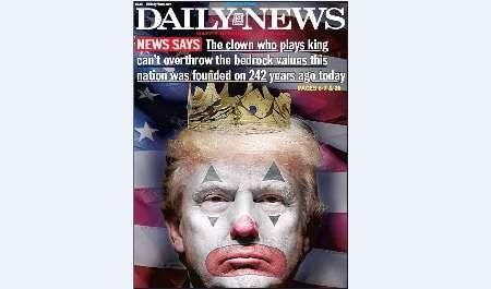 روزنامه آمریکایی ترامپ را دلقک نامید