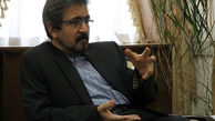 سفر یک هزار و 879 گردشگر آمریکایی در 9 ماهه اخیر به ایران
