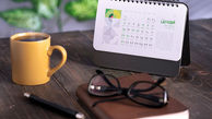 خرید تقویم رومیزی سال 99 با طراحی زیبا