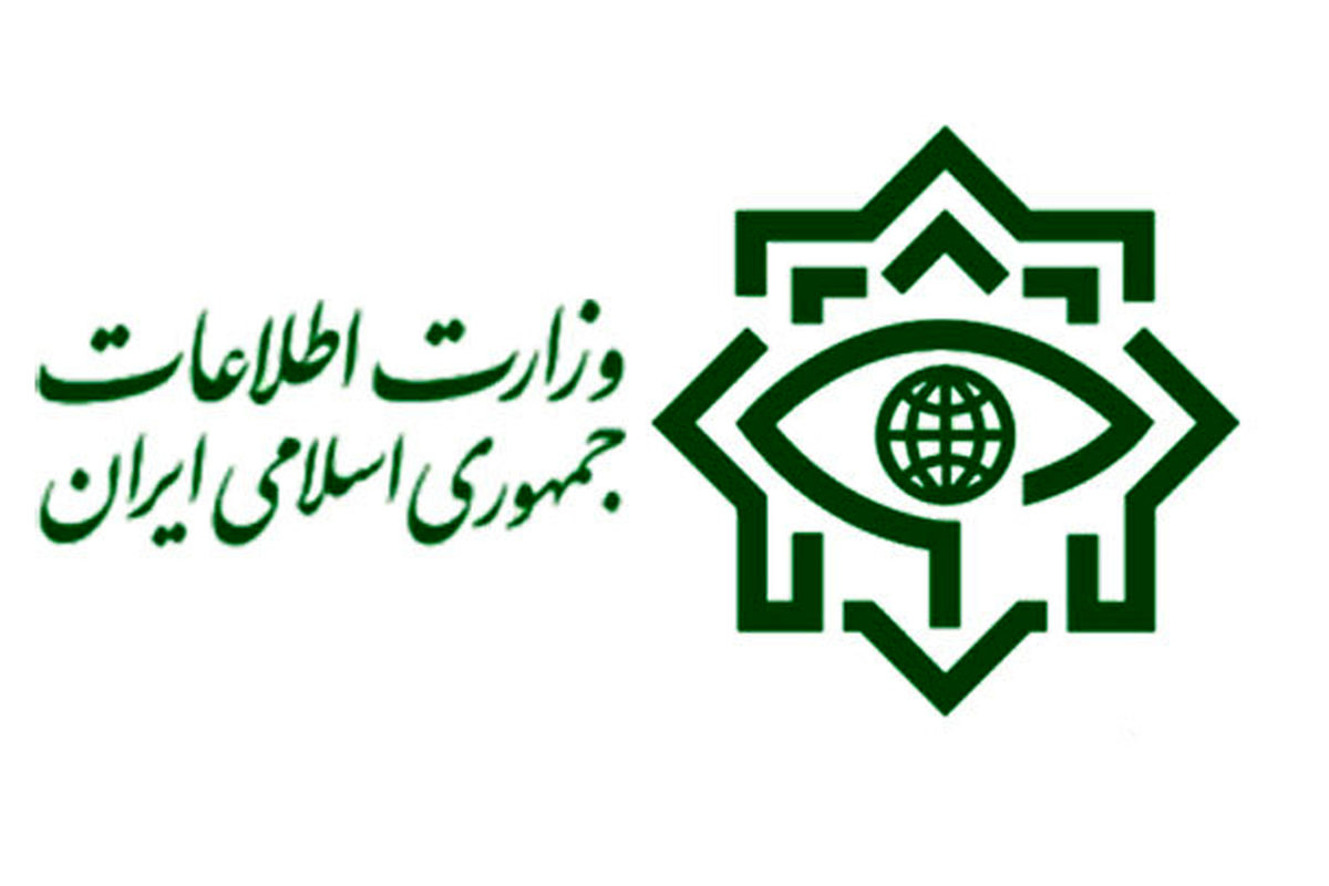 گزارش وزارت اطلاعات از حادثه نطنز