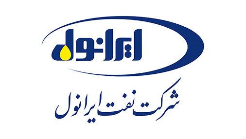 ایرانول در بین صد شرکت برتر کشور باز هم خوش درخشید