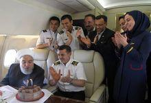 جشن 71 سالگی رئیس جمهور بالای ابرها