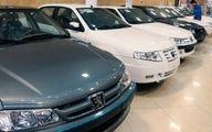 سقوط قیمت خودرو: قیمت  ۲۰۶ تیپ دو کاهش شدید یافت